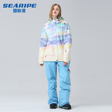 Winter Women Ski Suit Ski Jacket and Pants for Women Warm Waterproof Windproof Skiing and Snowboarding Suits Female Ski Coat cheap Microfiber O-Neck 1245481 Fits true to size take your normal size Anti-Pilling Waterproof warm breathable and windproof