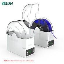 ESUN eBOX 3D печатная коробка для хранения филаментов хранение филамента сухое Измерение веса нити