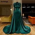 Sevintage Русалка Одежда с длинным рукавом Вечерние платья из 2 предметов высокого с круглым вырезом, расшитое бисером, сатиновое платье для вып...