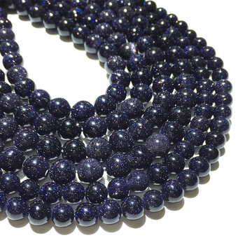 Factory Price Natural Blue Sand Stone Round Beads Healing Energy 4 6 8 10 12MM Diy Beads For Jewelry Making Bracelet Necklace image