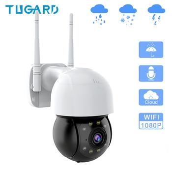 Outdoor Waterproof Wireless WIFI Home Camera 1080P HD PTZ IP Camera ONVIF P2P Audio CCTV Camera 2MP Network CCTV Surveillance цена 2017