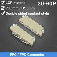 цена на FFC Flat Cable Connector 0.5mm Socket SMT 30P 31P 32P 33P 35P 36P 38P 39P 40P 60P FPC