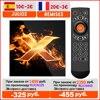 2020 VONTAR X1 Smart tv box android 10 4g 64gb 4K 1080p 2.4G&5G Wifi BT5.0 Google Voice Assistant Youtube TVBOX Set Top Box 1