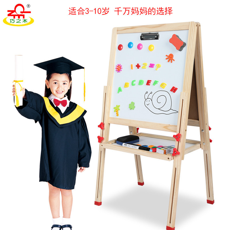 # Early Education Double-Sided Magnetic Bracket Small Blackboard Baby Graffiti Writing Board CHILDREN'S Drawing Board Suitable