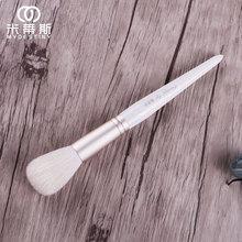 MyDestiny cosmetic brush-The Snow White series-round head powder brush-goat hair makeup tools&pens-beauty