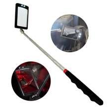 Регулируемая автомобильная ручка с углом обзора телескопическая