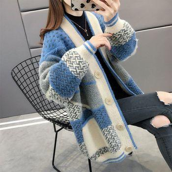 Knitted Cardigan Jacket Women's 2020 new women's clothing autumn Korean style loose lazy style sweater versatile 1