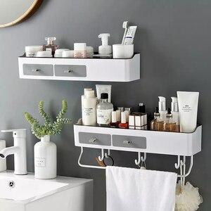 Image 1 - Без перфорации, органайзер для ванной комнаты, стеллаж для шампуня, аксессуары для ванной комнаты