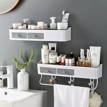 Punch livre banheiro organizador rack shampoo cosméticos rack de armazenamento de banho de cozinha suporte de toalha artigos do agregado familiar acessórios do banheiro
