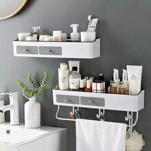 Étagère sans poinçon pour salle de bain, étagère pour ranger des cosmétiques, du shampoing, de la cuisine, porte serviettes articles ménagers, pour accessoires de salle de bain
