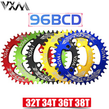VXM96BCD Mountain Bike Chainring 32T 34T 36T 38T MTB bicycle Chain Ring Round Oval Chainwheel Fit SHIMANO XTR XT SLX запчасть shimano xt m770 9 ск 11 32