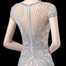 Блестящее блестящее платье со стразами модное для шоу телесного