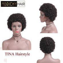 Morichy Short Cut Kinky Curly Full Wigs 6inch Malaysian NON-Remy Real Human Hair Deep DIY Hairstyle Wigs Emo Goth Punk styles(China)