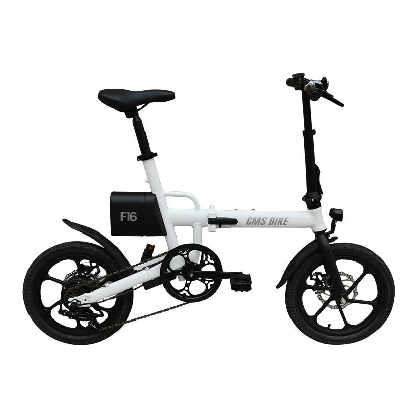 16 inch smart mini folding electric bike lithium battery powered foldable ebike for adults 3