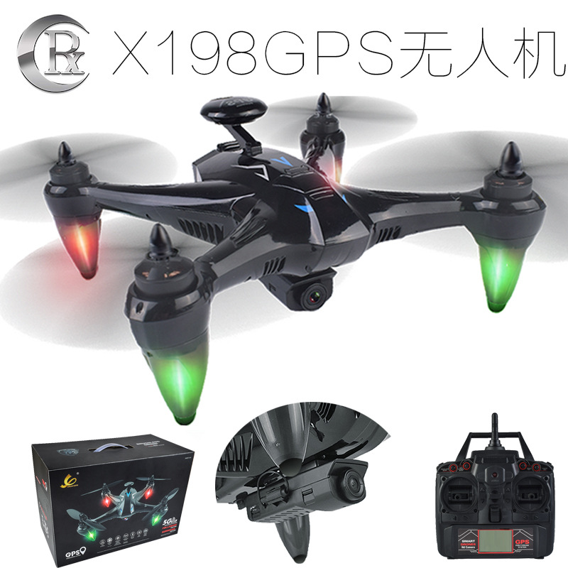 X198 GPS Unmanned Aerial Vehicle 5g Brushless Quadcopter Follow Around Remote Control Aircraft Profession Drone