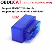 OBD2 B02 V2.1/V1.5 Diagnostik Antarmuka Super Mini ELM327 V2.1 dengan PIC25K80 Chip ELM327 V1.5 OBD 2 OBDII Mobil scanner Alat(China)