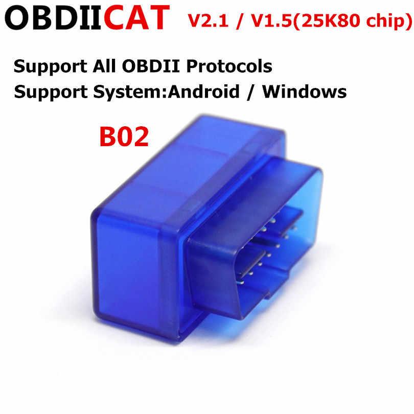 OBD2 B02 V2.1/V1.5 تشخيص واجهة السوبر ميني elm327 V2.1 مع PIC25K80 رقاقة ELM327 V1.5 OBD 2 OBDII ماسح الرادار الخاص بالسيارة أدوات