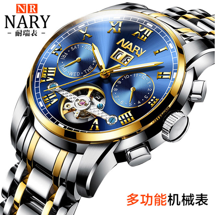 Nary/NARY Hot Selling Fashion Business Watch Men Multi functional Tourbillon Hollow out Fully Automatic Analog Watch|Mechanical Watches| |  - title=
