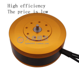 Image 5 - TYI 8015 KV150 Brushless Motor Special for Large Load Mulit axis Agricultural Protection Drone