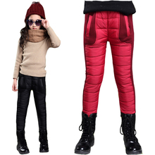 Pants For Boy Children Winter Cotton-padded Trousers For Girls Thick Warm Pants Kids Down Pants Girl Winter Clothing Keep Warm сумка printio my little pony colored