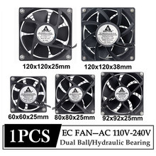 1Pcs Gdstime EC Axial Fan 60mm 80mm 90mm 120mm PC Dual Ball Brushless Fan Cooler AC 110V 120V 220V 230V 240V Computer Case Fan
