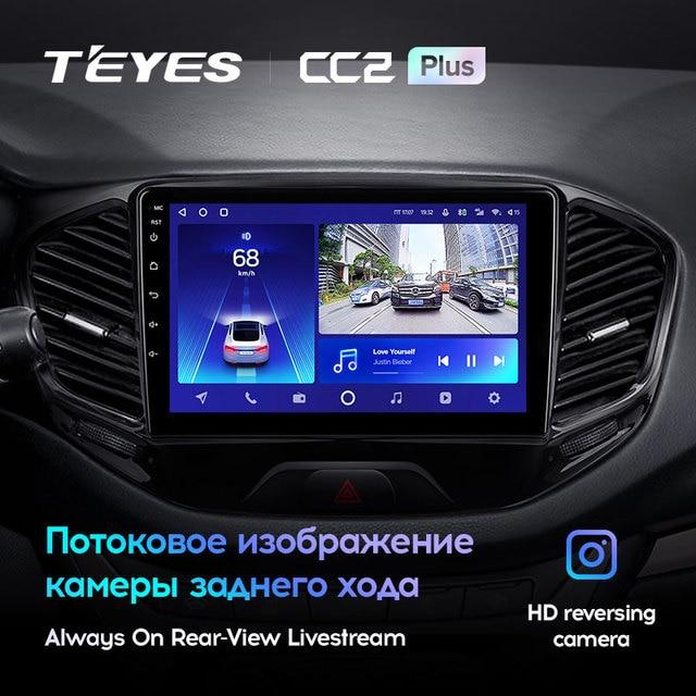 TEYES CC2L и CC2 Plus Штатная магнитола For Лада ВАЗ Веста Кросс Спорт For LADA Vesta Cross Sport 2015-2020 Android до 6 + 128ГБ 16*2EQ + DSP 2DIN автомагнитола 2 DIN DVD GPS мультимедиа автомобиля головное устройство 3