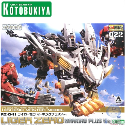 Original Model ROBOT ANIMAL ZOIDS 1/72 HMM ZD121 RZ-041 Liger ZERO BLADE LIGER MIRAGE Armor Unchained Mobile Suit Kids Toys