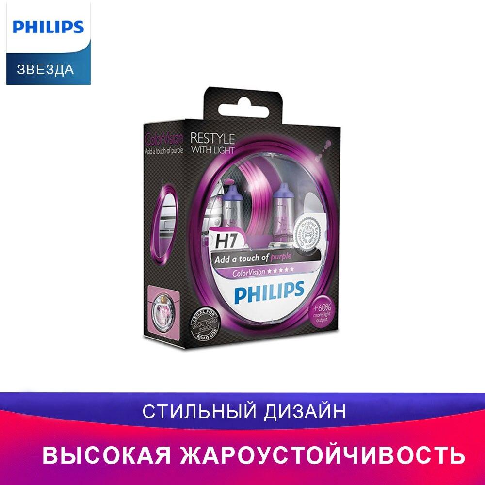 PHILIPS автомобиль головное освещение 12972CVPPS2 H7 Visione dei Colori 2 шт Галоген Дальний свет Ближний свет