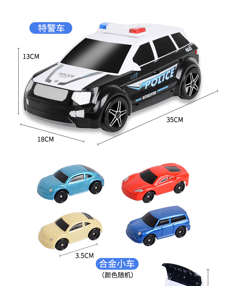 DIY Racing Tracks Electric Car Toys Parking lot with Light Music Track toy Storage box collection baby gift Children toy car - 5