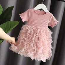 Vestido de princesa para niña, ropa para niña, ropa para niña, tutú de fiesta de verano, vestidos infantiles para niñas pequeñas, vestido informal para niña de 1 a 6T
