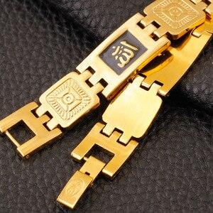 Image 3 - Nova moda ouro prata cor muçulmano allah pulseiras para homens e mulheres de alta qualidade islam religião presente & jewlery oriente médio