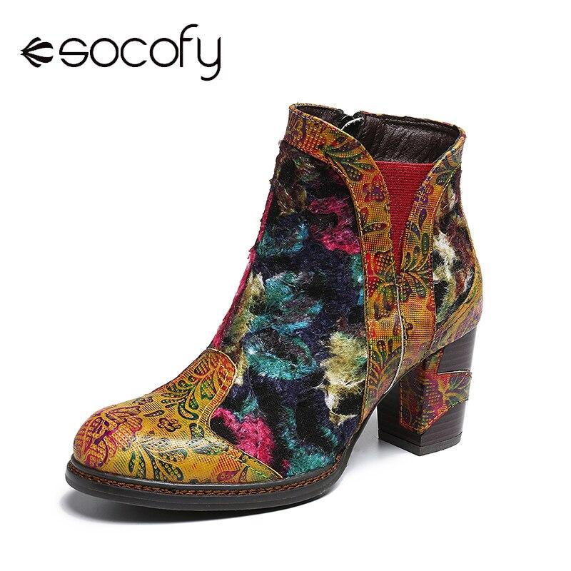 SOCOFY Botas de Mujer Retro cuero genuino empalme alto tacón cremallera vestido Botas cortas señoras zapatos Mujer Botas Mujer 2020