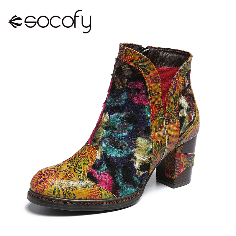 SOCOFY Women Boots Retro Genuine Leather Splicing High Heel Zipper Dress Short Boots Ladies Shoes Women Shoes Botas Mujer 2020
