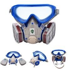 Респиратор на все лицо, противогаз, двойной фильтр, защита воздуха, дыхательная живопись, распыление, защита от пыли, противогаз