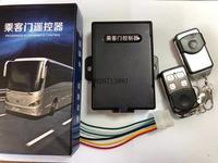 Taiyad luxo porta do passageiro controle remoto de metal porta dupla yutong jinlong zhongtong ônibus GZZK1902-5