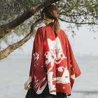 Japanese Kimono Traditional Yukata 2019 New Women Casual Anime Printing Shirt Clothes Traditional Kimonos Men Street Wearcoat