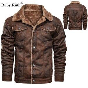 Image 2 - Куртка мужская с отложным воротником, осенне зимняя повседневная модная свободная кожаная куртка, 2020