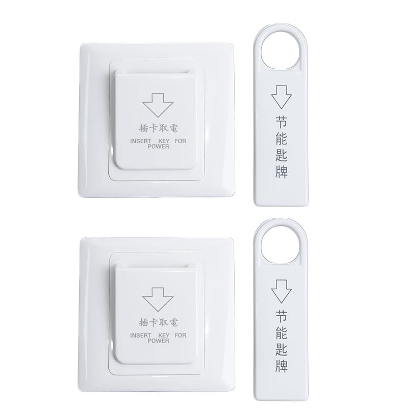 2pcs Hotel Saving Power Switchs 86 Type 220V 50Hz-60Hz 6600W (30A) Wall Sensory White Power Switches 86 *86*37MM