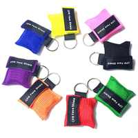 Color CPR Resuscitator Mask Keychain First Aid Emergency Face Shield Mask Health Care Tools
