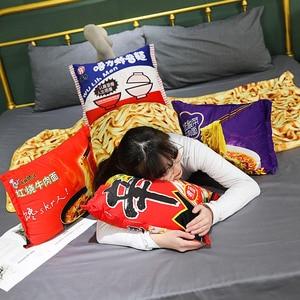 Image 5 - Kawaii одеяло имитация лапша быстрого приготовления плюшевая подушка с одеялом Фаршированная говядина жареная лапша подарки плюшевая подушка еда плюшевая игрушка