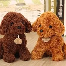 Bonito dos desenhos animados poodle cão filhote de cachorro pelúcia boneca brinquedo huggable casa ornamento presente
