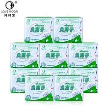 10 Pack Liebe Mond Anion Sanitär Pads 100% Baumwolle Anion Pads Winalite Anion Liebe Mond Streifen Panty Liner Feminine Hygiene produkt