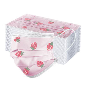 Face-Mask Scarf Bandage One-Time-Products Fast-Delivery Breathing Kid 24-Hour School-Accessories