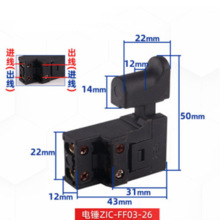 Trigger Switch for 26-Series Electric Hammer ZIC-FF03-26 Tool Speed Control Switch