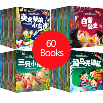 60 Books Parent Child Kids Baby Classic Fairy Tale Story Bedtime Stories English Chinese PinYin Mandarin Picture Book Age 0 to 9 20 pcs set chinese english children s picture book children kids baby fairy tale books 0 6age parent child education story book