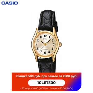 Наручные часы Casio LTP-1154PQ-7B2 женские кварцевые на кожаном ремешке