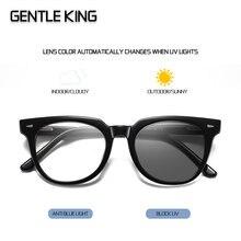 Очки для чтения женские и мужские фотохромные с оправой из tr90