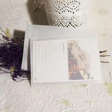 10 шт. милый каваи прозрачный серной кислоты бумажный конверт для открытки детский подарок школьные материалы красивый конверт