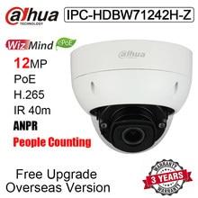 Originele Dahua 12MP Dome Ip Camera IPC-HDBW71242H-Z Ir 40M Anpr Mensen Tellen Gezicht Detectie IP67 IK10 Netwerk Camera