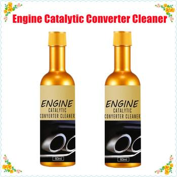 2 sztuk promocja katalizatorów czyściki samochodowe katalizatory łatwe do czyszczenia akceleratory silnika darmowa wysyłka tanie i dobre opinie CN (pochodzenie) 60ml Engine Cleaner Support Wholesale Support Retail